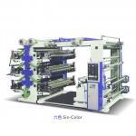 Quality Digital Flexo Printing Machine , Flexo Gravure Printing Machine For Paper Packing Bag for sale