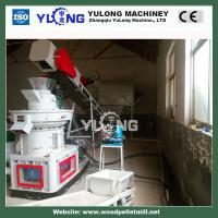 Quality biomass wood pellet making line/ pelletizer machine for sale for sale