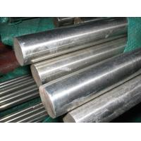 Quality ASTM AISI JIS EN 300 400 Series Stainless Steel Round Bar With 3mm - 500mm DIA for sale