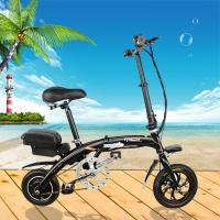 Quality Folding Hybrid Mini Electric Bicycle 12 Inches Wheels 250W 36V Aluminum Wheel for sale