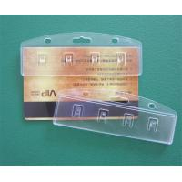 Quality Easy Swipe Card Holders/Magnetic Stripe Card Holder for sale