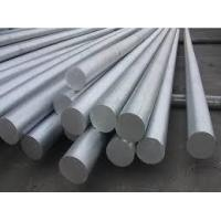 China Mechanical Parts Extruded Aluminum Bar 2A12 T4 / H112 Coating Surface Treatment on sale