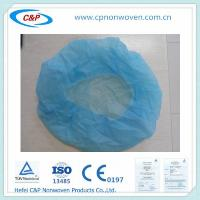 Quality disposable colorful surgical cap for sale