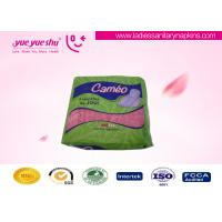 Buy cheap Fluorescence / Formaldehyde Free Disposable Menstrual Pads OEM & ODM Available from wholesalers