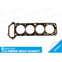 Quality New Engine Cylinder Head Gasket Stone For Nissan 240SX Axxess D21 Pickup Stanza 11044-40F00 for sale