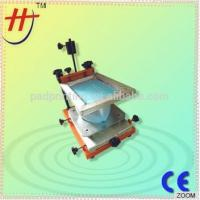 China Chinese manufacture of manual balloon screen printing machine for sale LT-80 on sale