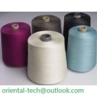 Buy cheap 48NM/2 100% 70s mercerize wool yarns for knitting or for weaving with good from wholesalers
