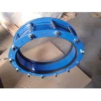 Quality Flexible Couplings(For DI Pipe Only) for sale