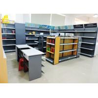 China Steel Cigarette Display Convenience Store Shelving Powder Coated Surface on sale