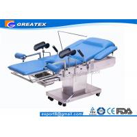 Buy cheap Universal Electric Ophthalmic Maternity Table / Bed for Caesarean birth surgery from wholesalers