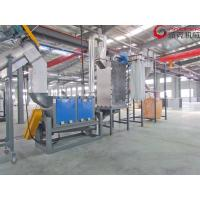 Quality Waste PET Bottle Washing Line , Pet Bottle Recycling Equipment 500-5000kg/H for sale