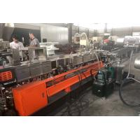 Quality Recycling Extrusion Line Pvc Pelletizing Machine For Plastic Granules for sale