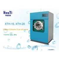 Quality Electric Heating Commercial Washer And Dryer With Coin Operated for sale