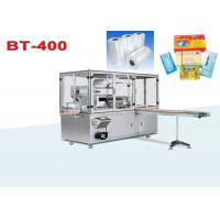 Quality Auto 3D Box Transparent Film Wrapping Machine Cellophane Overwrapping Machinery for sale