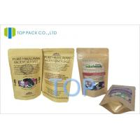 Quality Yellow Kraft Paper Stand Up Pouch With Resealable Zipper For Milk Powder for sale