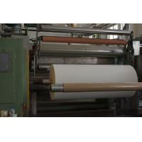 China Custom Light Industry Projects Fiberglass Tissue Production Line On Wet Process on sale