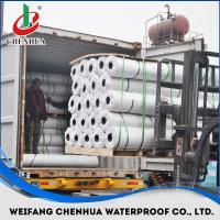 Buy cheap PVC waterproof membrane with Reinforced 1.2mm-2.0mm from wholesalers