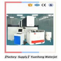Quality factory supply water jet cutting machine for sale