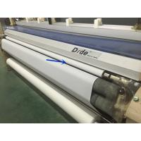 China 230CM TWO NOZZLE WATER JET LOOM CHINA PROFESSIONAL MANUFACTURER on sale