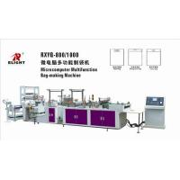 Quality RXYQ-800/1000 Microcomputer Multifunction Bag-making Machine for sale