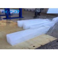 Quality Air Cooling System Big Ice Block Making Machine Commercial Production 10 Tons / Day for sale