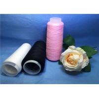 Colored high stretch polyester ring spun yarn for knitting and sewing machine