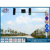 Buy cheap Road Crossing Hot Dip Galvanized Traffic Light Pole with Traffic Sign from wholesalers