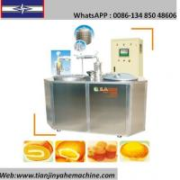 Quality HYCQJ-300 Inflatable Mixer for sale