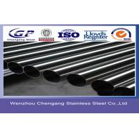 Quality Hot Rolled 48 Inch 2520 Duplex Stainless Steel Pipe 120mm Thick Wall , ASTM A312 / A213 for sale