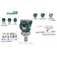 Quality EJA530E In Line Mount Differential Pressure Transmitter 90 Ms Response Time for sale
