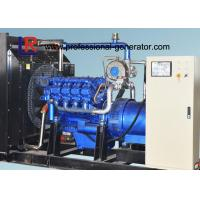 Quality Advanced 6 Cylinder 100kw Producer Natural Gas Generators CE Approved Low Consumption for sale