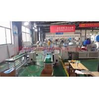 China Automatic Face Masks Roll Forming Machine , Disposable Face Mask Production Line on sale