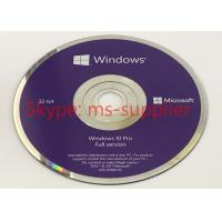 Quality 32 / 64 Bit Microsoft Windows 10 Pro Software License Activate Globally Guarantee for sale