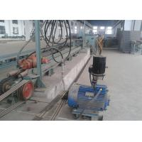 Quality Carbon Ssteel Pipe Piercing Mill 400KW for sale