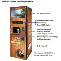 Quality GTS304 Instant Coffee Vending Machine,Automatic Smart Vending Machine, Customized Vending Machine , Bill & Coin Oprated for sale