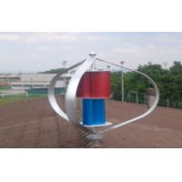 Quality High Power Large Maglev Wind Generator Magnetic Windmill CXF-300W for sale