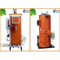 Quality Small gas steam generator price/Image display of gas fired boiler/Gas boiler factory for sale