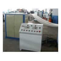 Polyethylene Foam Plastic Sheet Extrusion Line , Pearl Wool Production Line