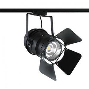 Quality 30W LED COB track lights for sale