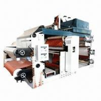 Quality Holographic Image Transferring Machine by UV Ink, with Production Rate of 80m/min for sale