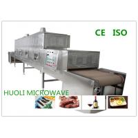 Quality Fast Speed Food Sterilization Equipment / Microwave Dryer Machine for sale