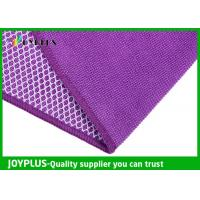 Quality Kitchen microfiber cleaning cloth   Microfiber mesh cleaning cloth Microfiber dish cleaning cloth for sale