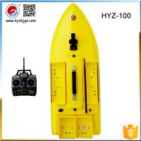 Quality New Mode HYZ-100 Fishing Carp Remote Control Bait Boat for sale