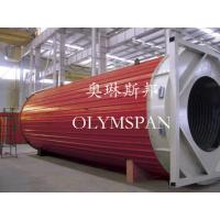 Quality Hot Oil Fired Horizontal Thermal Oil Boiler High Efficiency For Plastic / Rubber for sale