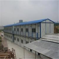 Quality 15-35 years fireproof glass wool sandwich panel prefabricated house for worker house for sale