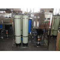 Quality Automatic Drinking Water Filter System 250LPH RO Plant Reverse Osmosis Filtration Equipment for sale