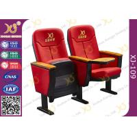 Buy cheap Standard Design Ergonomic Back Rest Movie Theater Chairs With Logo On Seat Back from Wholesalers