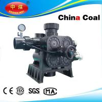 Quality 51230(F78BS) Water multifunction control valve for sale