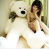Buy cheap Plush huggy Bear from wholesalers