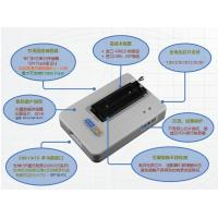 Buy Sofi SP16-B High speed SP16-B flash eeprom programmer fully-automatic burner at wholesale prices